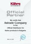 Certification for partners 106x150 Сертификати